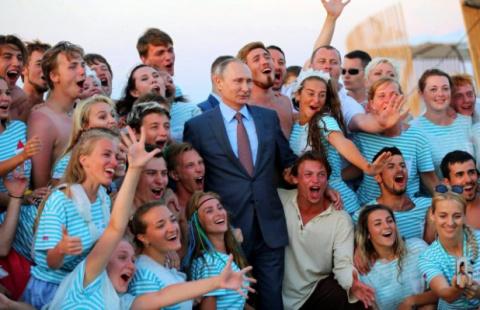 Цели и перспективы России: п…