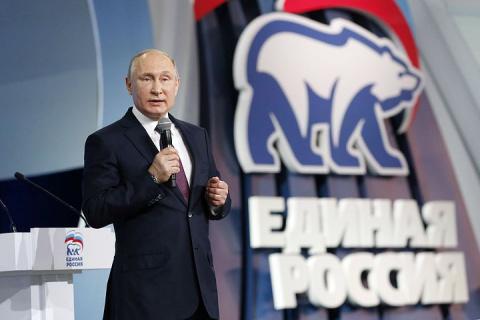 Владимир Путин: Мы не должны относиться к России как к любимой бабушке - вовремя давать лекарство, чтобы у нее ничего не болело, и этим ограничиться!
