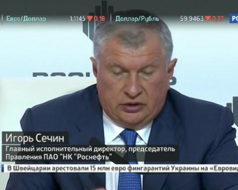 """Сечин доволен синергетическим эффектом от интеграции """"Башнефти"""""""