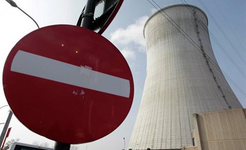 Да гори эта Европа радиоакти…