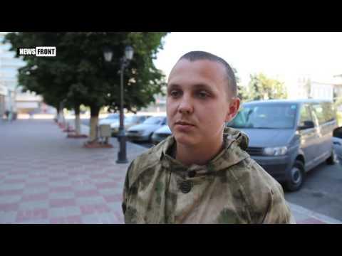 «Вернись и все простим» – Каратели уговорами и угрозами пытались выманить к себе бойца ЛНР
