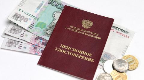 Граждан России заставят плат…