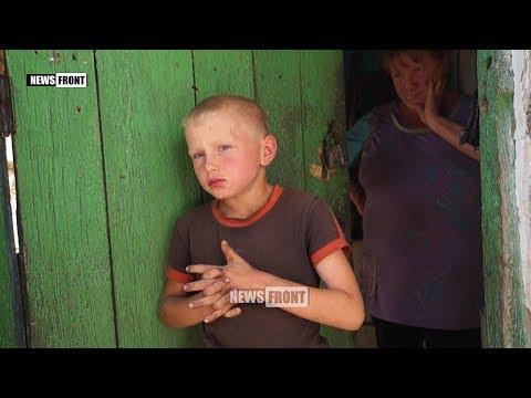 Семья из Старой Ласпы пережила страшную ночь. ВСУ обстреляли поселок из РСЗО