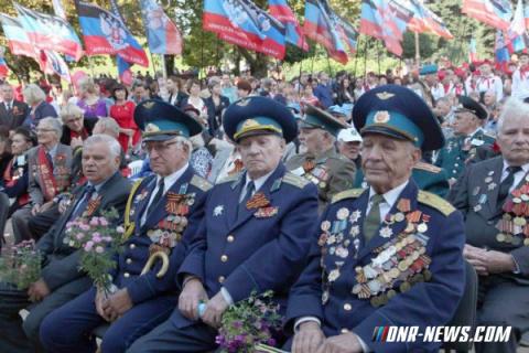 В Донецке прошел митинг, посвященный 74-й годовщине освобождения Донбасса