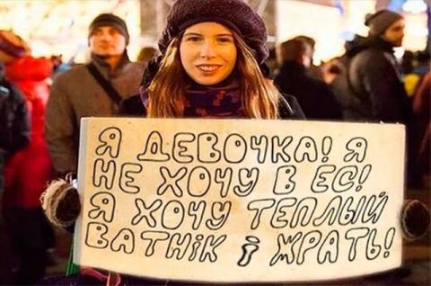 Вопросы Мустафе Майдану в го…