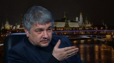 Ростислав Ищенко: Замахнулис…