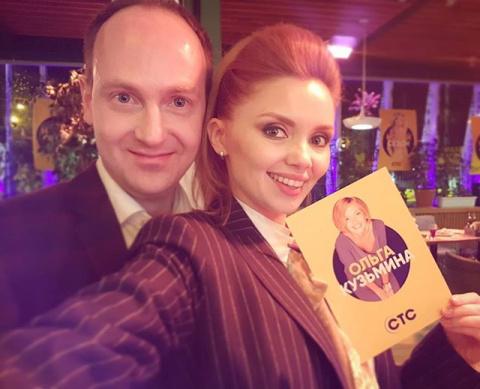 Ольга Кузьмина и Никита Тара…