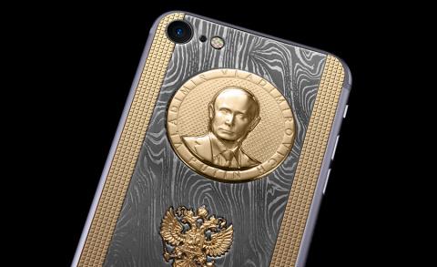 Новый золотой iPhone 7 – PUTIN edition
