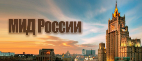 МИД России о ситуации с визами: США лучше не наводить тень на плетень