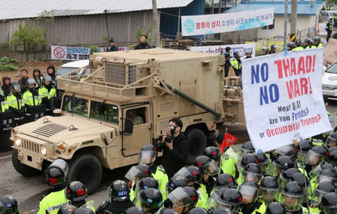 США начали размещение ПРО, несмотря на протест Китая