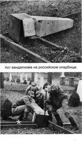 """""""ЗГВ: горькая дорога домой"""""""