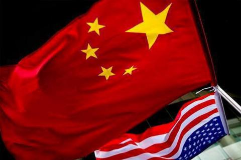 США — КНР: десять лет на подготовку к войне. Дмитрий Нерсесов