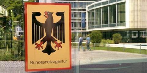 Германия отказалась от пяти …