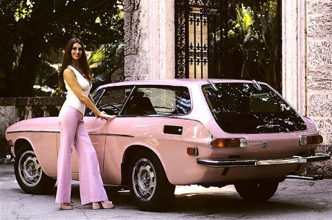 А вот какую обувь носили в 70-е