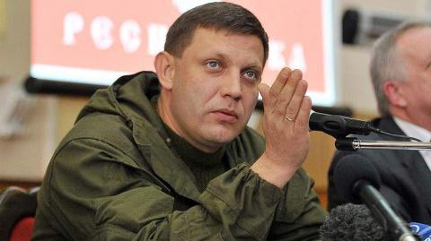 Захарченко рассказал о двух попытках прорыва украинской ДРГ