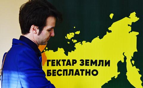 """Кремлевские мечтатели """"засеют"""" дальневосточные гектары голубикой"""