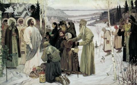 Русские художники на изломе истории