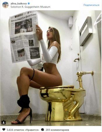 Безвиз под ударом: украинка …