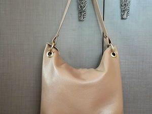 Шъём классную кожаную сумочку