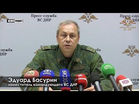 ВСУ продолжают  стягивать технику к линии соприкосновения — Басурин