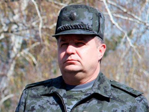 Полторак: Украина выполняет …