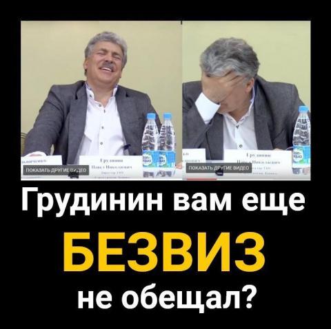 Павел Шипилин: почему я против Грудинина?