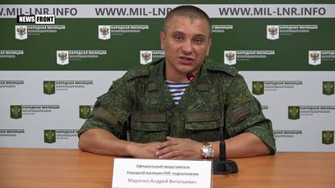 ВСУ готовят новые теракты на Донбассе — подполковник ЛНР