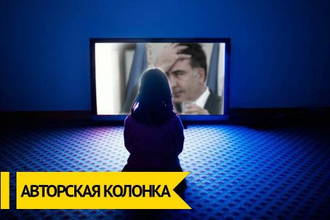 С центральным телевидением ч…