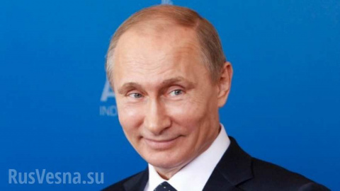 Путин затроллил американских демократов на пять баллов, — New York Post