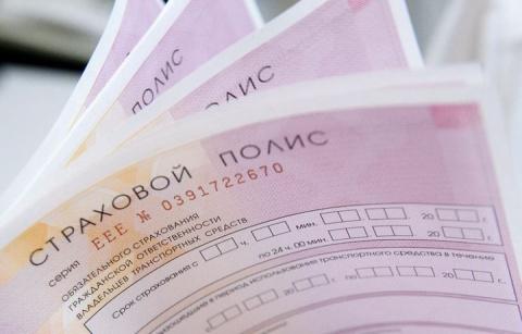 В России вступают в силу нов…