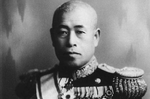 Охота на адмирала Ямамото