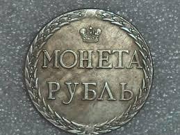Загадки «сибирских» и «пугач…