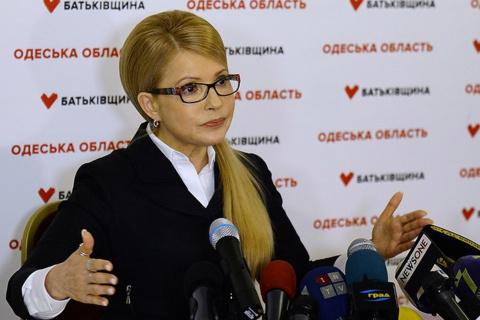 Тимошенко возглавила рейтинг…