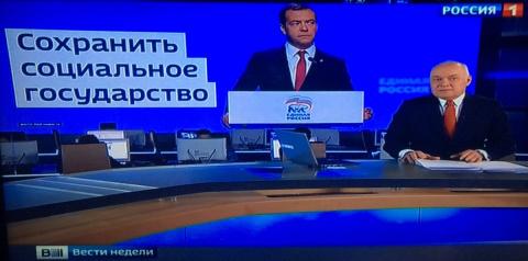 """К обсуждению статьи """"Россия вам не социальное государство?"""""""