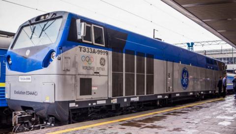 Эксперты оценили потери Украины от пуска российских поездов в обход «незалежной»