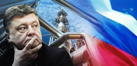 «Газовая война»: почему Поро…