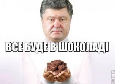 Суд Киева обязал СБУ возбуди…