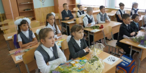 РПЦ предлагает ввести изучен…