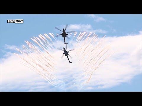 Полеты ВКС России с боевым применением оружия на «Авиадартс-2017»