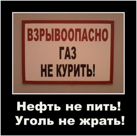 СМЕЙТЕСЬ... НА ЗДОРОВЬЕ!!!