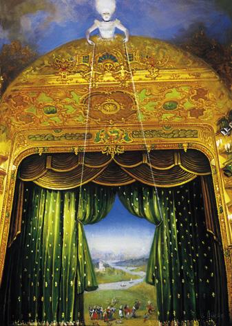 Театр в женском обличьи