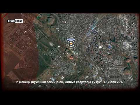 ДНР: карта обстрелов Украиной в ночь на 18 июля 2017