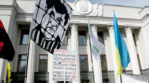 Сторонники Саакашвили проводят «марш за импичмент» в Киеве