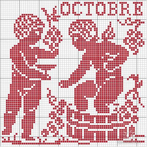Вышитый календарь