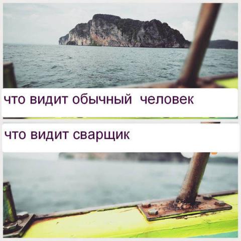 Жизненные и не очень.. картинки!)