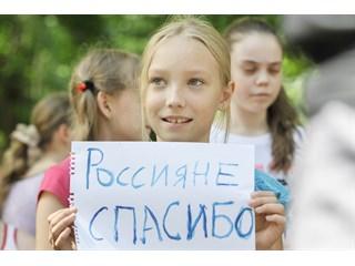 Мои украинские друзья в России