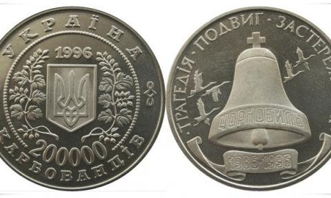 В Крым пытались ввезти 8 кг …