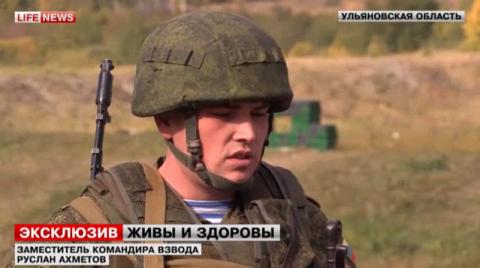 """LifeNews пообщался с """"похороненными"""" СМИ десантниками"""