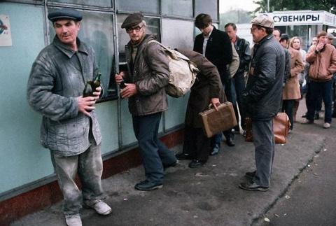 Фото, запрещённые в СССР