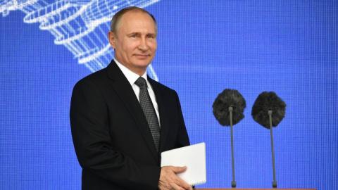 Путин наградил орденом «Роди…